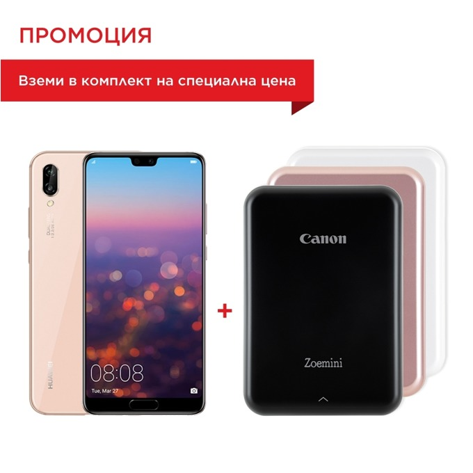 "Huawei P20 EML-L29C(розов) в комплект с мобилен принтер Canon Zoemini (бял), поддържа 2 sim карти, 5.8""(14.73 cm) FHD екран, осемядрен Kirin 970, 4GB RAM, 128GB, Dual Camera 12MP+20MP(monochrome) +24MP Front camera, Android, 165 g image"