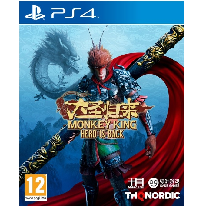 Игра за конзола Monkey King: Hero Is Back, за PS4 image