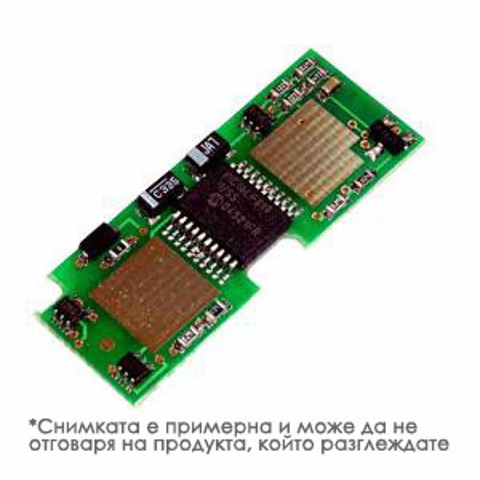 ЧИП (chip) ЗА HP CLJ CP3525/CM3530 Canon LBP5050