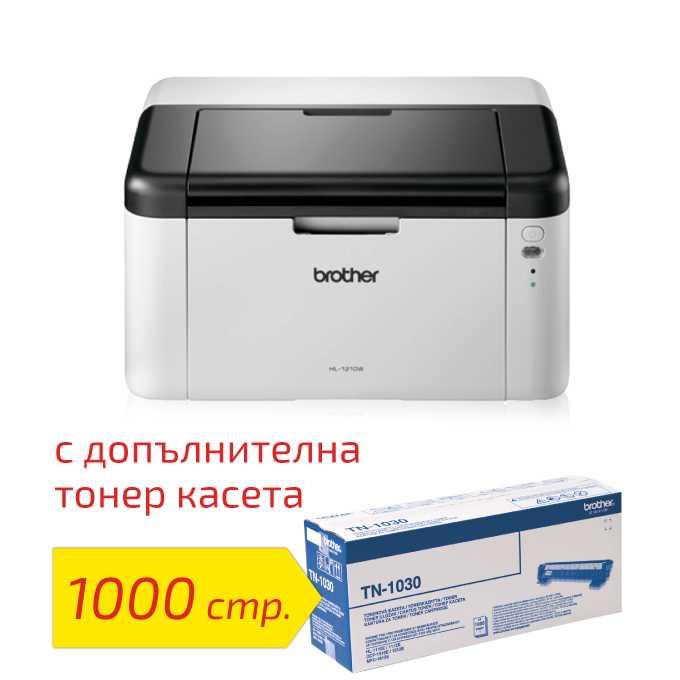 Лазерен принтер Brother HL-1210WE в комплект с оригинална тонер касета TN-1030, монохромен, 2400 x 600 dpi, 20стр/мин, Wi-Fi 802.11n, USB 2.0, A4, 2+1 г. image