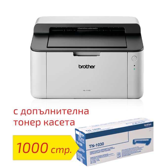 Лазерен принтер Brother HL-1110E в комплект с оригинална тонер касета TN-1030, монохромен, 2400 х 600 dpi, 20стр/мин, USB 2.0, A4, 2+1 г. image