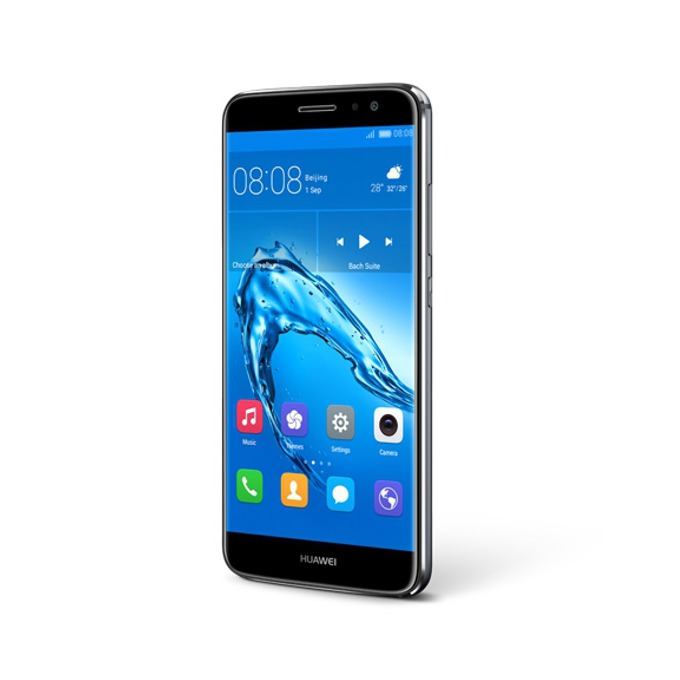 "Huawei Nova Plus (сив), поддържа 2 Sim карти, 5.5"" (13.97 cm) IPS Full HD дисплей, осемядрен Snapdragon 625 Cortex-A53 2GHz, 3GB LPDDR3 RAM, 32GB Flash памет(+microSD слот), 16 & 8.0 Mpix camera, Android, 160g image"