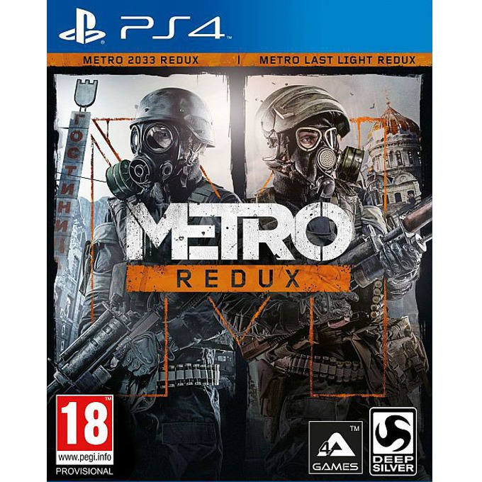 Metro Redux, PlayStation 4 image