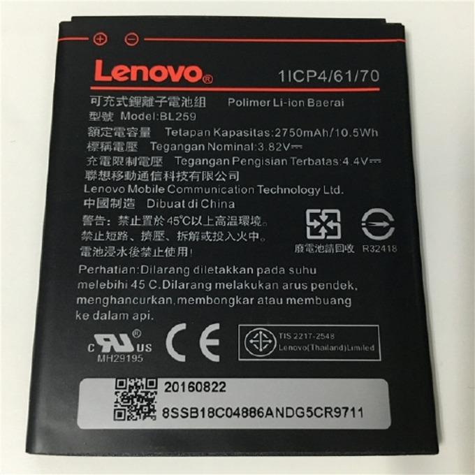 Lenovo K5 / K3 BL259 HQ ST105468