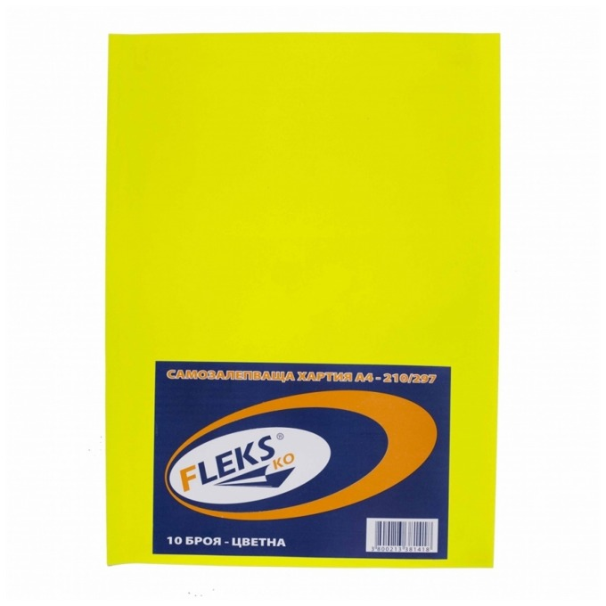 Хартия, A4, 90g/m2, 10л., жълта product