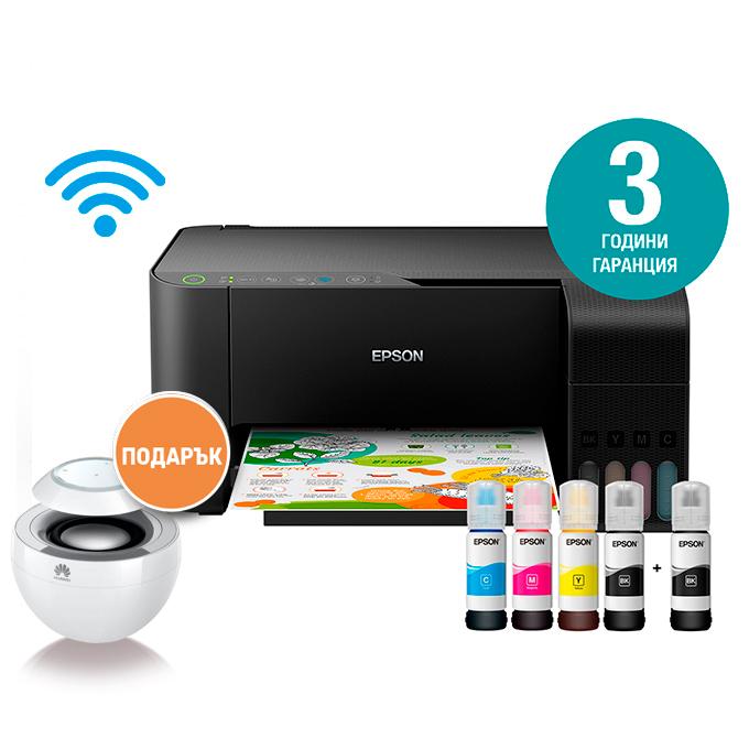 Мултифункционално мастиленоструйно устройство Epson EcoTank L3150 с подарък тонколона Huawei AM08, 1.0, 1.8W, Bluetooth, (златиста), цветен принтер/скенер/копир/, 5760 x 1440 dpi, 10 стр./мин, USB, Wi-Fi, A4 image
