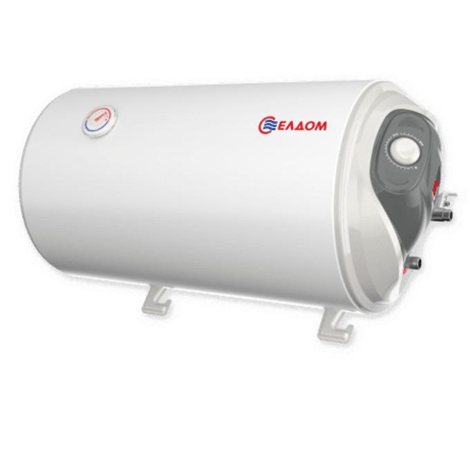 Електрически бойлер Елдом WH05039R 50L 2KW, 50 л., хоризонтален, мощност 2 kW, емайлиран, енергиен клас C, 38.7 x 76 x 41 cm image