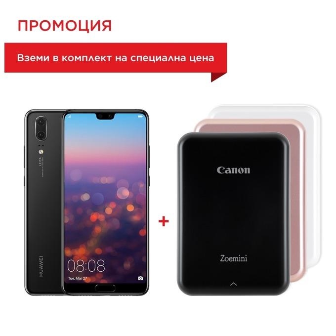 "Huawei P20 EML-L29C(черен) в комплект с мобилен принтер Canon Zoemini (розов), поддържа 2 sim карти, 5.8""(14.73 cm) FHD екран, осемядрен Kirin 970, 4GB RAM, 128GB, Dual Camera 12MP+20MP(monochrome) +24MP Front camera, Android, 165 g image"