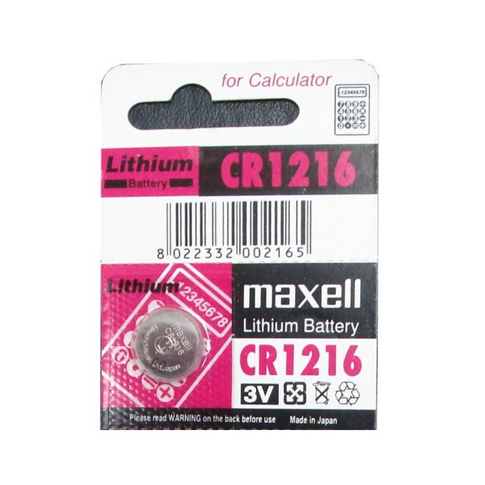 Батерия литиева Maxell for Calculator CR1216, 3V, 1 бр. image