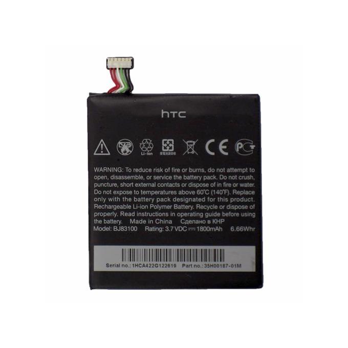 Батерия (оригинална) за HTC BJ 83100, HTC One X, 1800mAh, 3.7V image