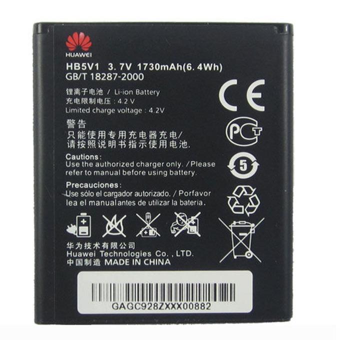 Батерия (оригинална) Huawei HB5V1 за Huawei Ascend Y300 T8833/U8833, Ascend Y300C, Ascend Y500, Ascend Y511, Ascend G350, 1730mAh/3.7V, Bulk image