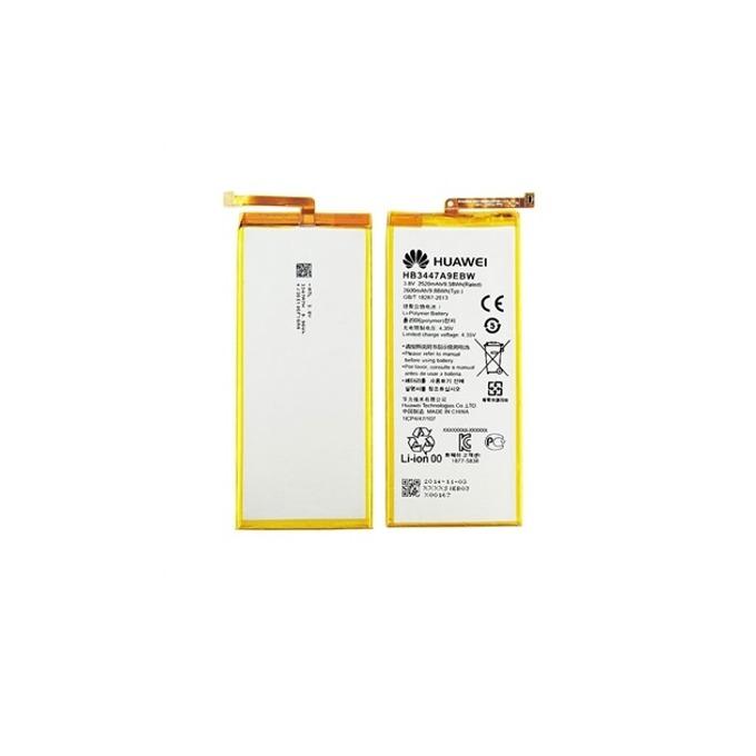 """Батерия (заместител) Huawei HB3447A9EBW за Huawei Ascend P8 5.2"""", 2600mAh/3.8V  image"""