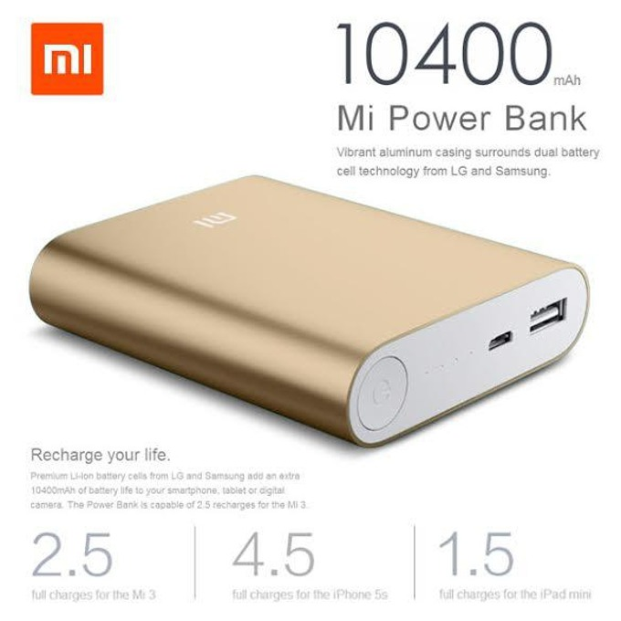 Външна батерия/power bank Xiaomi, 10400 mAh, златистa image
