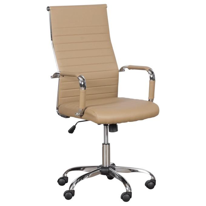 Президентски офис стол Carmen 7704 - бежов product