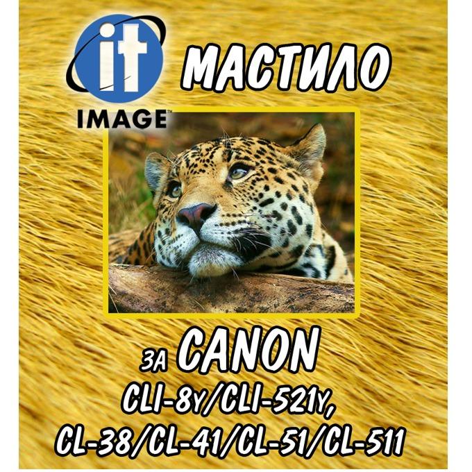 Мастило за Canon - Yellow - Fullmark - 125ml image