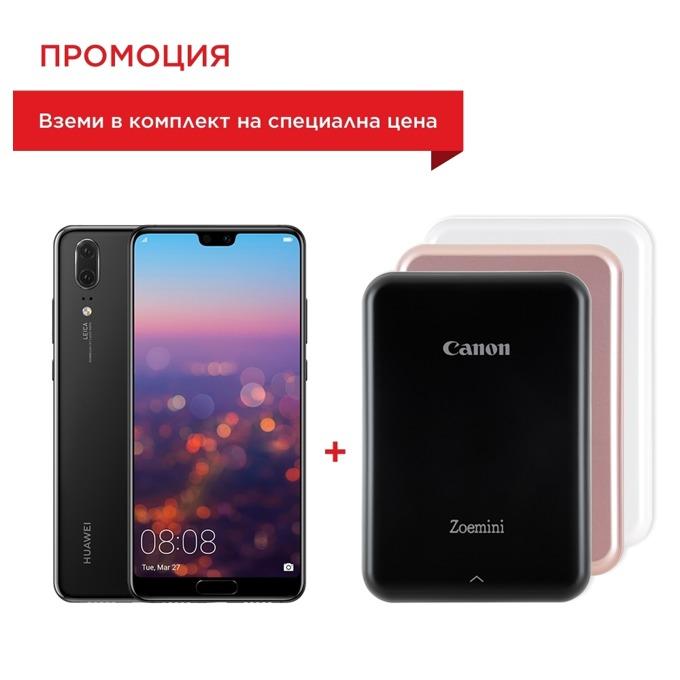 "Huawei P20 EML-L29C(черен) в комплект с мобилен принтер Canon Zoemini (черен), поддържа 2 sim карти, 5.8""(14.73 cm) FHD екран, осемядрен Kirin 970, 4GB RAM, 128GB, Dual Camera 12MP+20MP(monochrome) +24MP Front camera, Android, 165 g image"