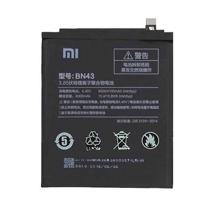 Батерия (оригинална) Xiaomi BN43 за Xiaomi Redmi Note 4X, 4000mAh/4.4V, bulk image