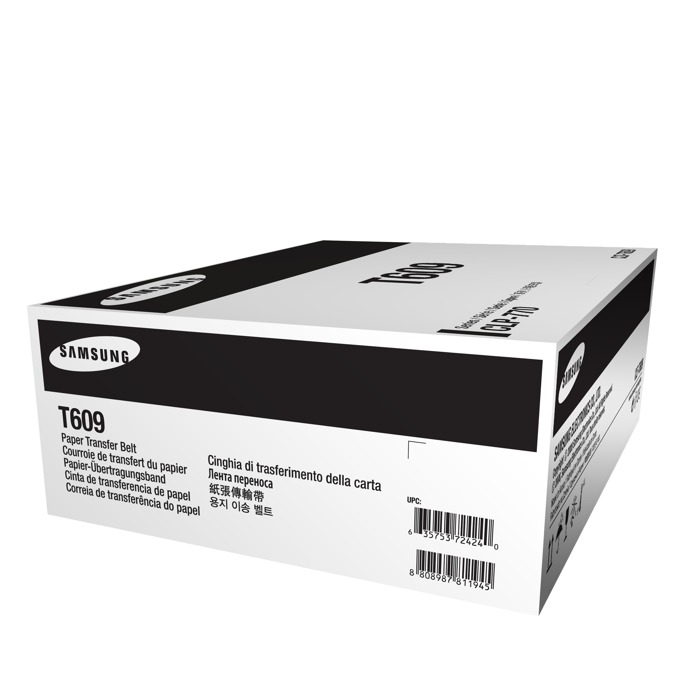 КАСЕТА ЗА SAMSUNG CLP770ND - Imaging transfer be… product