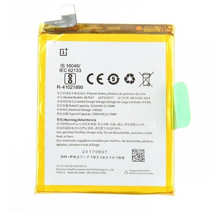 Батерия (оригинална) OnePlus BLP637, за OnePlus 5, 3300mAh/3.8V, bulk image