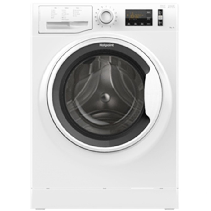 Перална машина Hotpoint Ariston NLM11925WWA, клас А+++, 9 кг. капацитет, 1200 оборота в минута, 15 програми, свободностояща, 60 cm. ширина, Direct injection, Active Care, бяла image