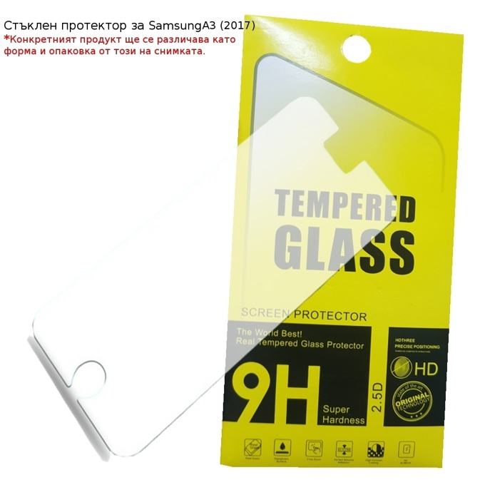 Протектор от закалено стъкло /Tempered Glass/ за Samsung Galaxy S10e image