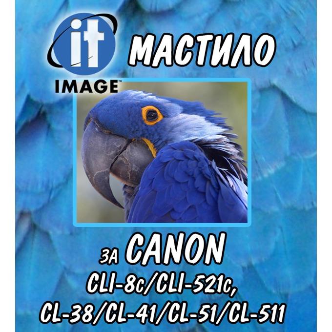 Мастило за Canon - Cyan - Fullmark - 125ml image