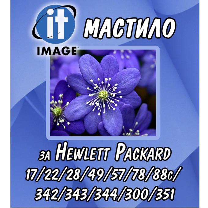 Мастило за HP - Cyan - Fullmark - 125ml image
