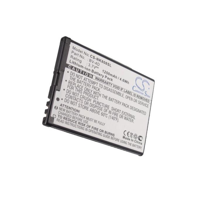 Батерия (заместител) за Nokia BV-4D, N9 16G, N9 64G, 3.7V/1250 mAh  image