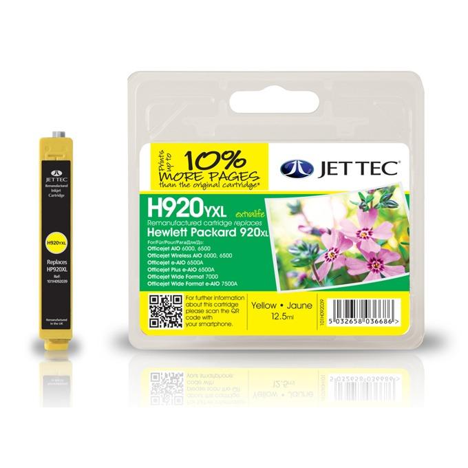 Глава за HP CD974AE - Yellow - Неоригинална - Jet Tec - Заб.: 12.5 ml image