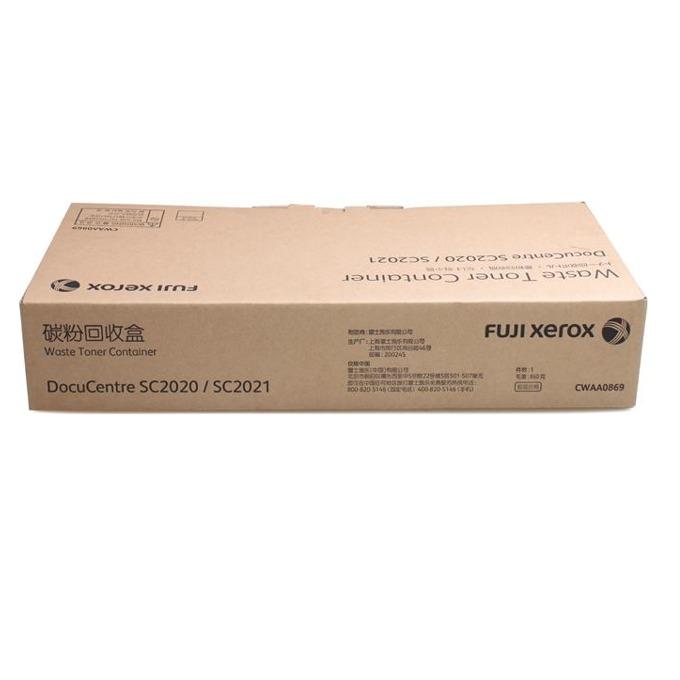 Xerox (008R13215) Waste product