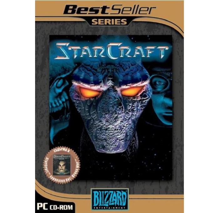 Игра Starcraft Battlechest + ключодържател, за PC image