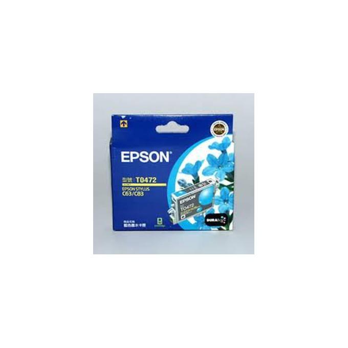 ГЛАВА ЗА EPSON STYLUS C 63/C83/CX 6300 - Cyan - P№ C13T047290 image