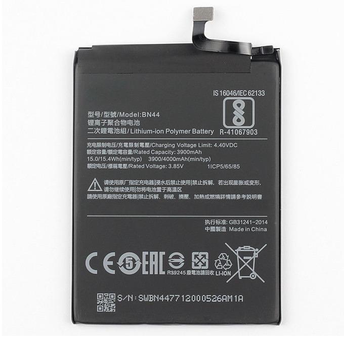 Батерия (оригинална) Xiaomi BN44, за XiaoMi Redmi Note 5/Redmi 5 Plus, 4000mAh/4.4V, bulk image