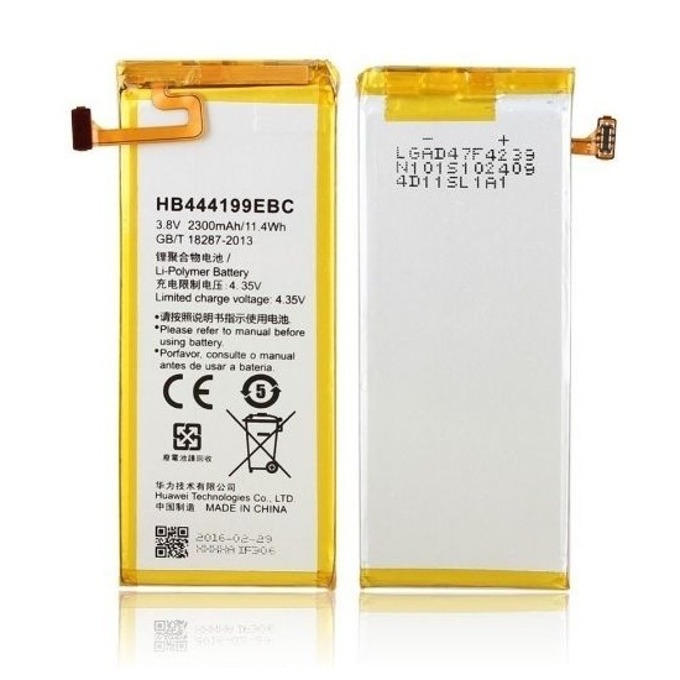 Батерия (оригинална) Huawei HB444199EBC, за Huawei Honor 4c, 2300mAh/3.8V, Bulk image
