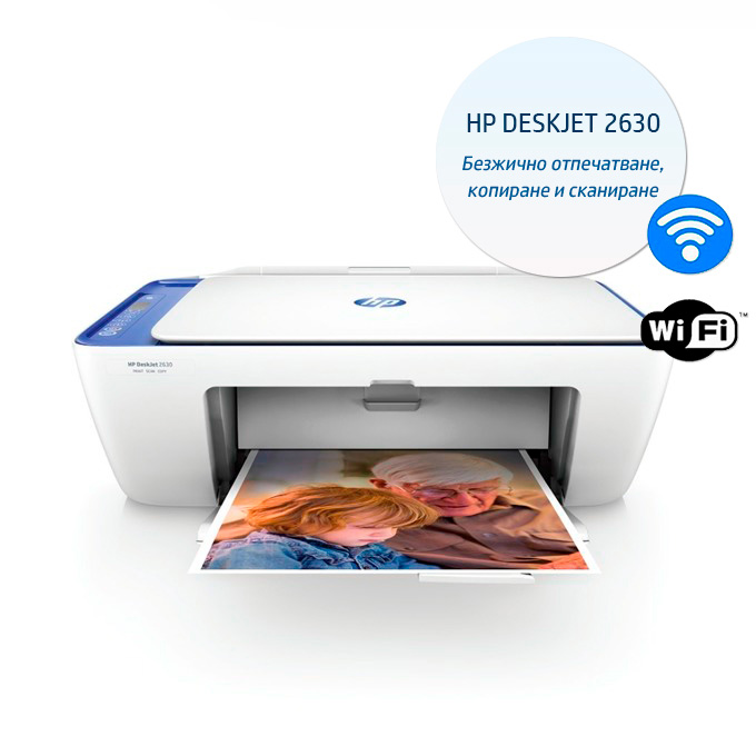 HP DeskJet 2630 All-in-One Printer V1N03B