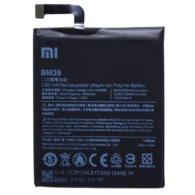 Батерия (оригинална) Xiaomi BM39, за XiaoMi Mi 6, 3350mAh/4.4V image