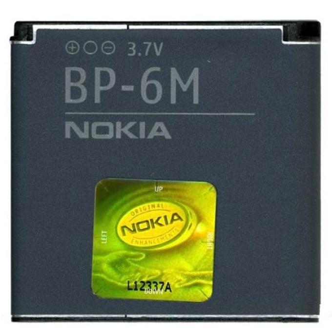 Батерия (оригинална) Nokia BP-6M за Nokia 9300i/9300/6280/6233/6234/3250/N73/N93, 1100mAh/3.7V, Bulk image