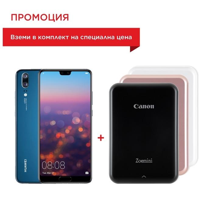 "Huawei P20 EML-L29C(син) в комплект с мобилен принтер Canon Zoemini (черен), поддържа 2 sim карти, 5.8""(14.73 cm) FHD екран, осемядрен Kirin 970, 4GB RAM, 128GB, Dual Camera 12MP+20MP(monochrome) +24MP Front camera, Android, 165 g image"