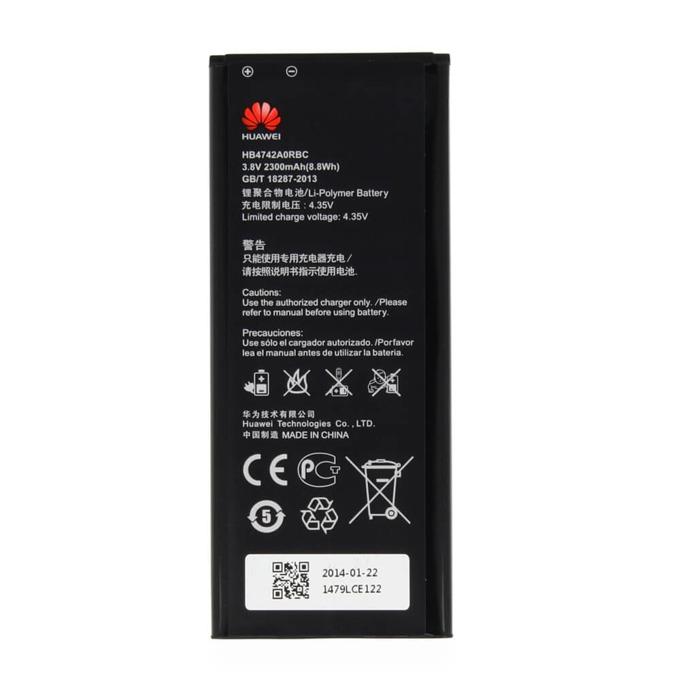 Батерия (оригинална) Huawei HB4742A0RBC за Huawei Ascend G740, 2300mAh/3.8V, Bulk image