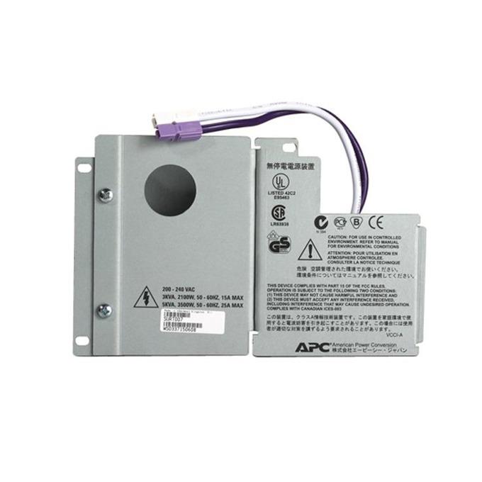 APC Smart-UPS RT 3/5/6KVA Input/Output Hardwire Kit image