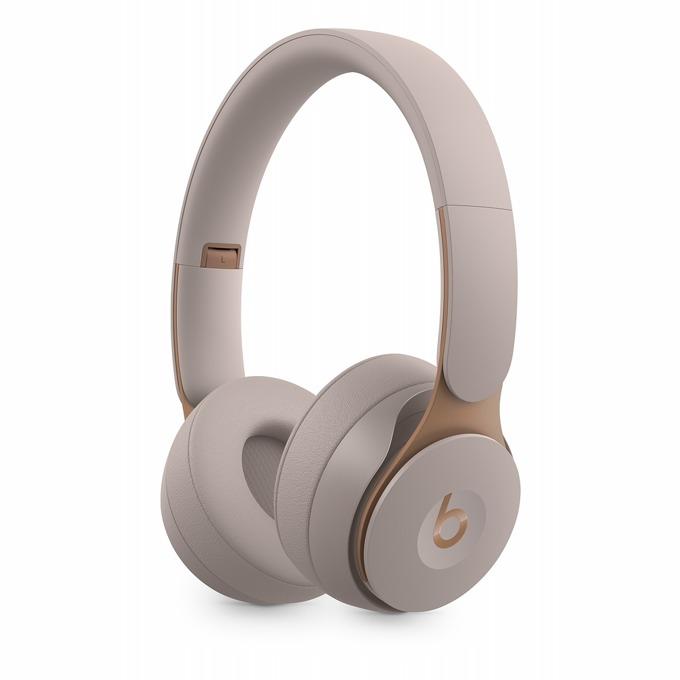 Beats Solo Pro Gray product