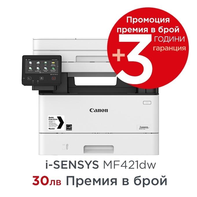 Canon i-SENSYS MF421dw 2222C008AA