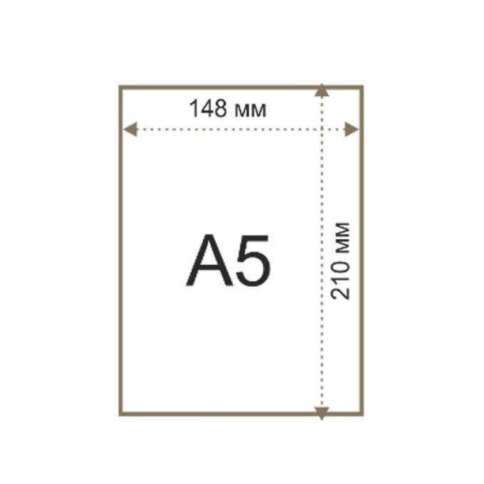 Double A Premium A5