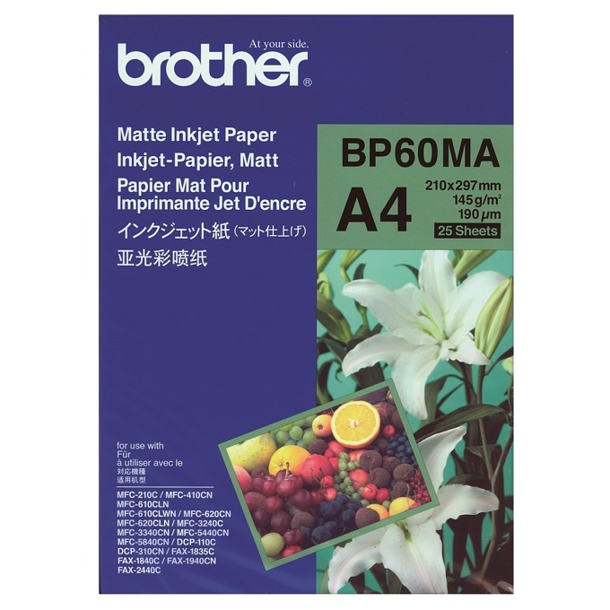 Brother BP-60 A4 Matt Photo Paper (25 sheets)
