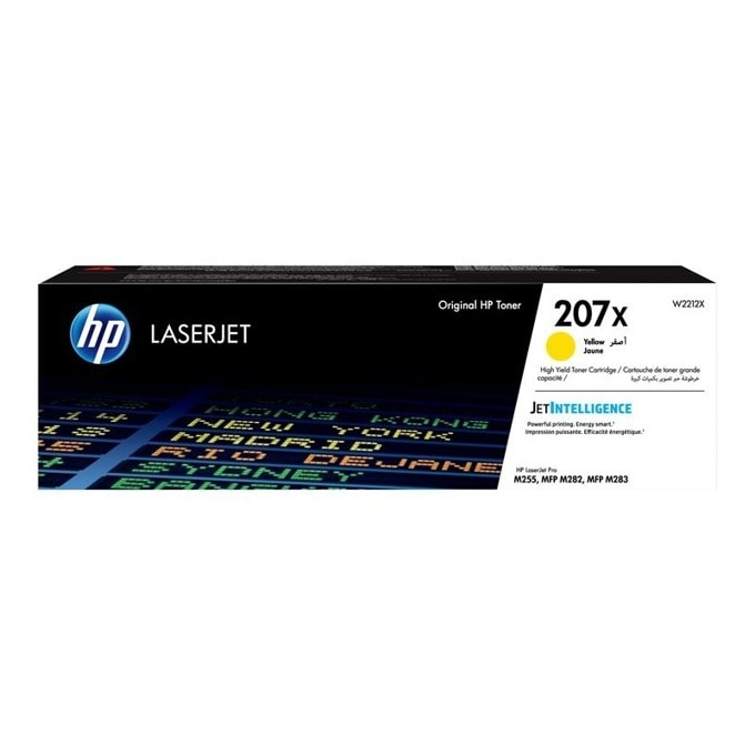 HP 207X Yellow  product