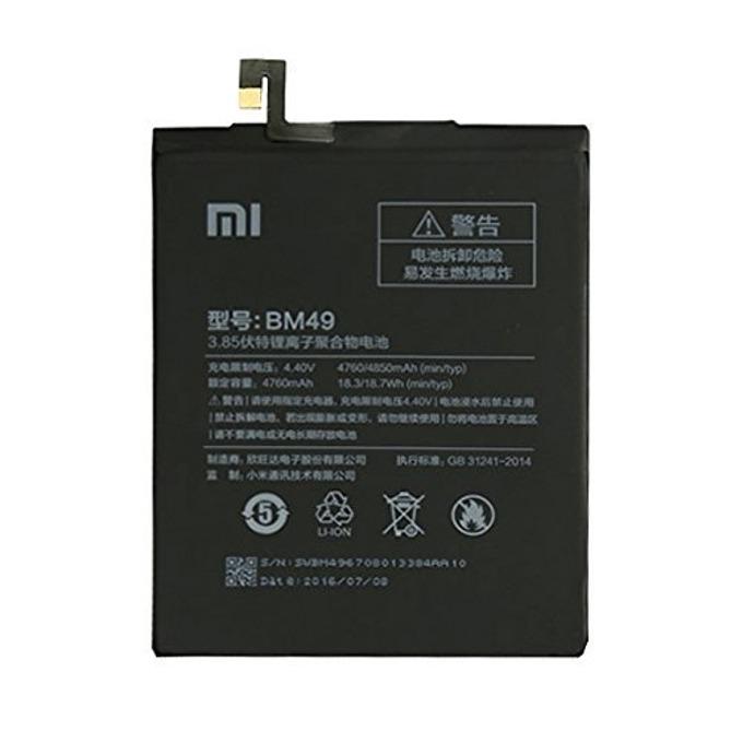 Батерия (оригинална) Xiaomi BM49, за XiaoMi Mi Max, 4850mAh/4.4V, bulk image