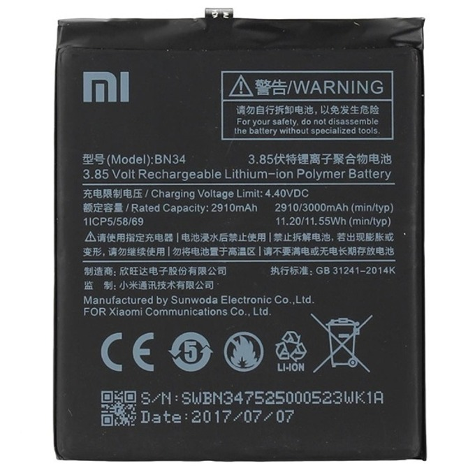 Батерия (оригинална) Xiaomi BN34, за Xiaomi Redmi 5A, 3000mAh/4.4V, bulk  image