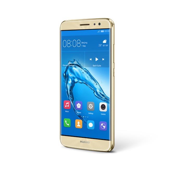 "Huawei Nova Plus (златист), поддържа 2 Sim карти, 5.5"" (13.97 cm) IPS Full HD дисплей, осемядрен Snapdragon 625 Cortex-A53 2GHz, 3GB LPDDR3 RAM, 32GB Flash памет(+microSD слот), 16 & 8.0 Mpix camera, Android, 160g image"