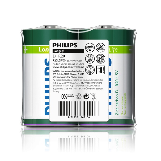 Батерии алкални Philips Longlife LR14(c), 1.5V, 2 бр. image