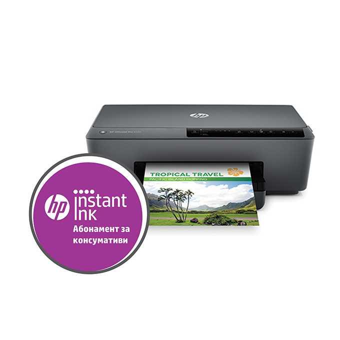 Мастиленоструен принтер HP Officejet Pro 6230 ePrinter, цветен, 1200x600 dpi, 18стр/мин, двустранен печат, Wi-Fi, LAN, USB, A4 image